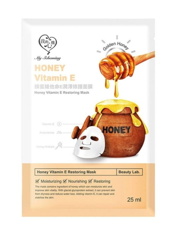 my scheming honey vitamin e mask