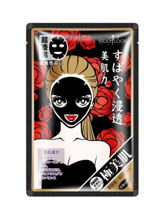 sexylook black cotton moisturizing mask