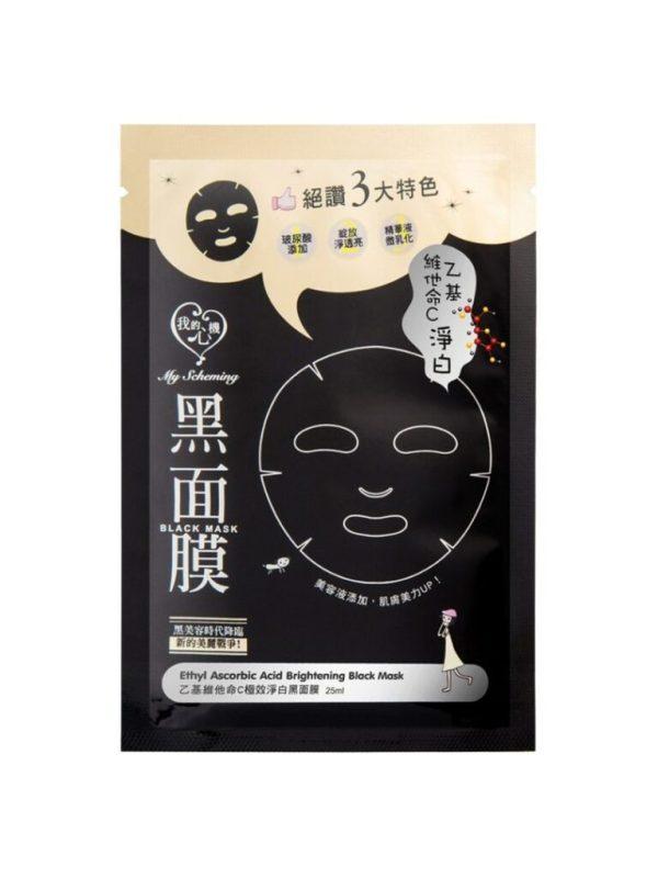my-scheming-ethyl-ascorbic-acid-brightening-mask-