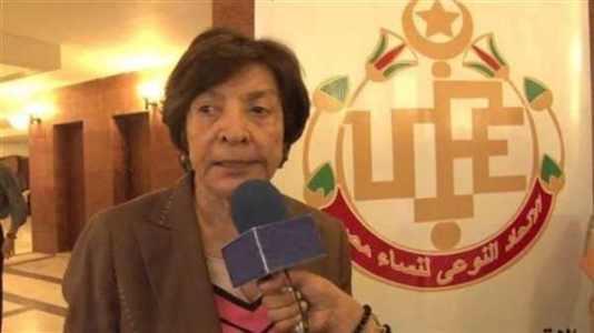 الدكتورة هدي بدران الأمين العام للاتحاد