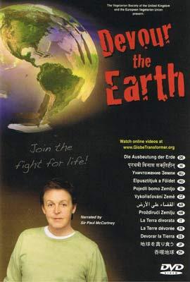 devorar la tierra - devorar-la-tierra