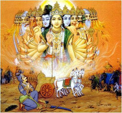 bagavadvita - bhagavad gita el divino canto de Dios