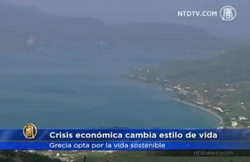 autosuficiencia en grecia