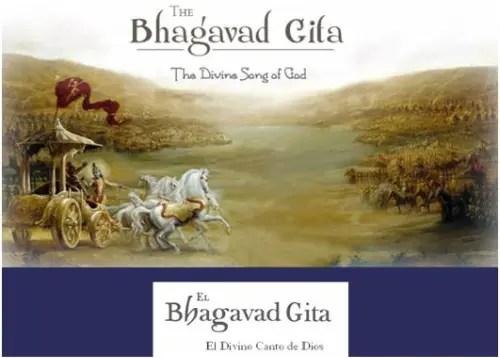 bagavadvita2 - bagavad gita el divino canto de Dios