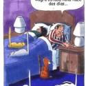 chiste de viagra - Viagra y silicona, metáforas de nuestro mundo