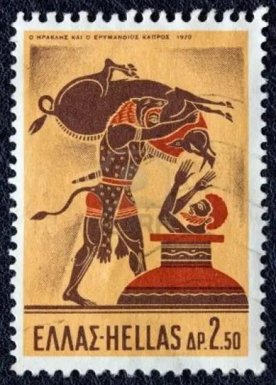 herculesjabali - eva MONFERRER