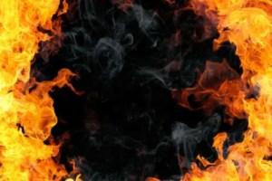 fuego - La ilusión de una vida programada