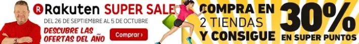 aff crazy marathon 728x90 - Comienza las Rakuten Super Sale, grandes ventajas del 26-09-2014 al 5-10-2014