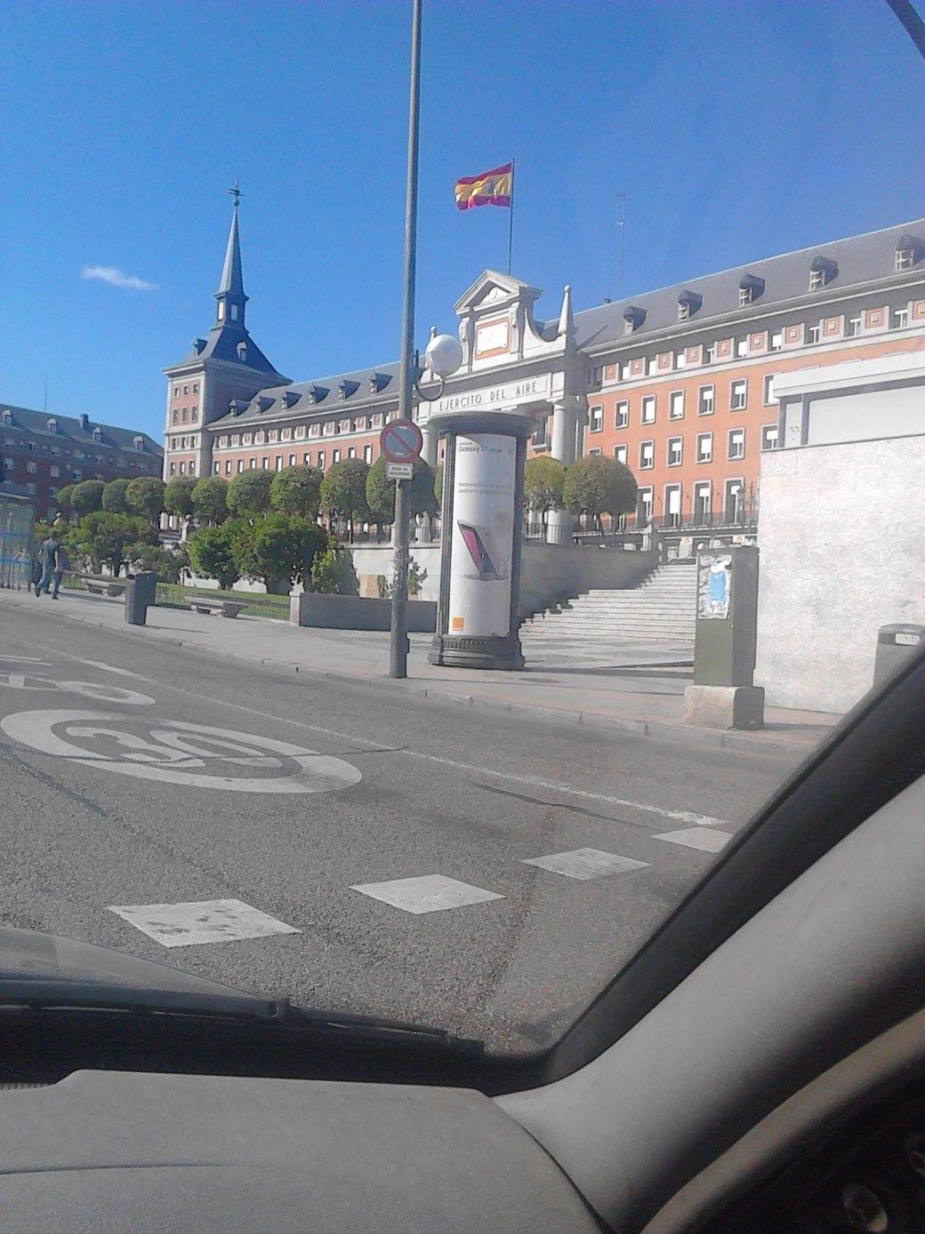 Viajar y Conocer España