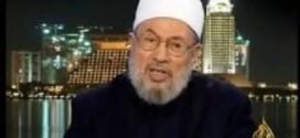 شبكة المقالات … الله أرحم الراحمين.. فلماذا خلق الشر؟
