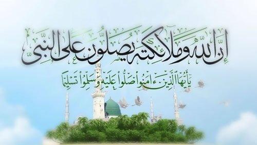 عدل النبي صلى الله عليه وسلم