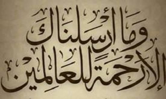 رحمة النبي صلى الله عليه وسلم بالضعفاء