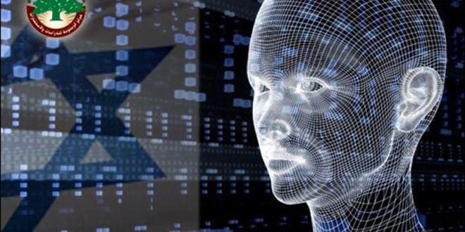"""الابتكار وسلسلة الكتل والذكاء الاصطناعي في """"إسرائيل"""""""