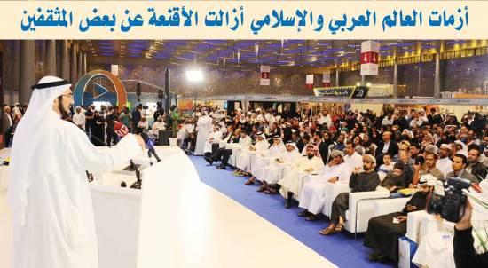 د. طارق السويدان: القراءة سبيل الأمة إلى القيادة