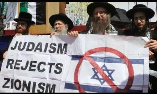 """أيديولوجيا العنف """"الإسرائيلي"""" ومعنى """"الهولوكوست"""""""