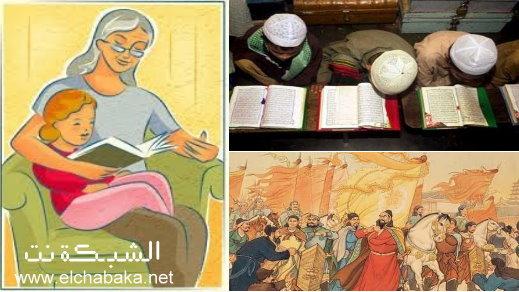 قصص القرآن سورة النساء قصة السيدة مريم