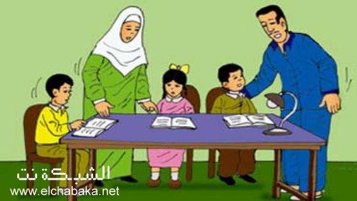 الاسرة والطفل .. بعد الطلاق.. كيف تربي طفلاً سوياً؟