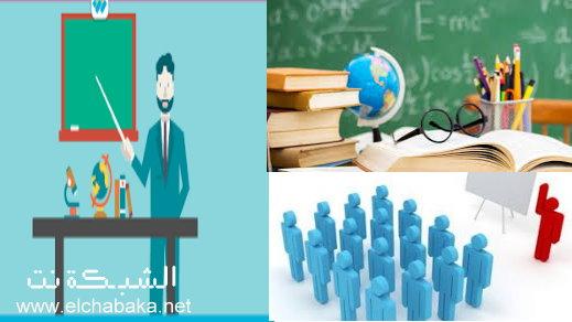 التربية والتعليم .. فنون التربية الإيجابية .. الشبكة نت