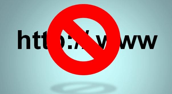شروحات .. حجب موقع معين على الكمبيوتر ومنع الدخول إليه