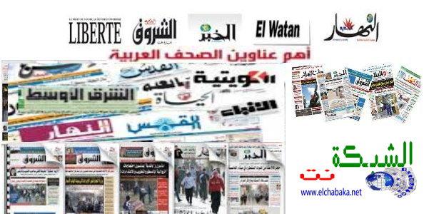صحافة .. بوتفليقة لم يستجب لمطالب الشعب