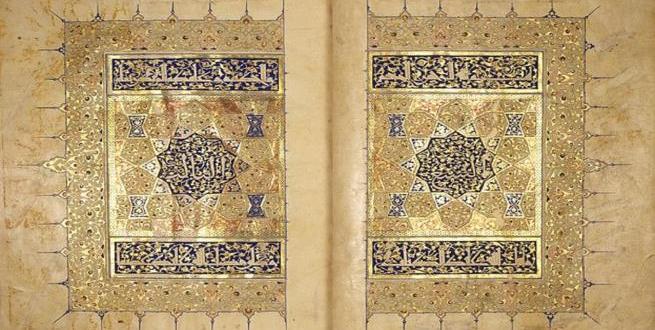 """ثقافة  """"تقاليد المخطوط العربي"""": تاريخ الكتاب وفنون صناعته"""