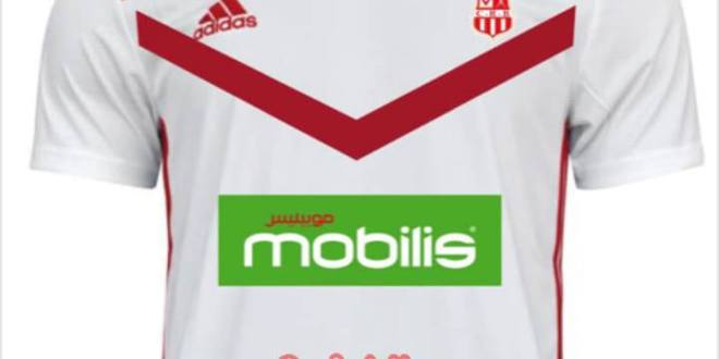 كأس الجمهورية شباب بلوزداد 2 شبيبة  بجاية 0   الشباب يفوز بكأس الجزائر الثامنة  عن جدارة وأستحقاق