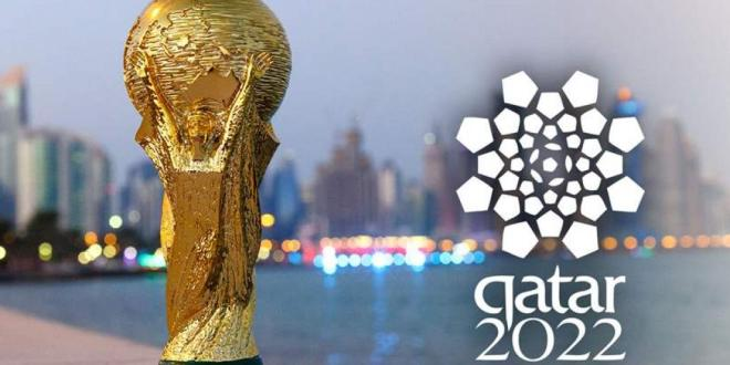 قرعة الدور الأول من تصفيات مونديال قطر لقارة أفريقيا  نتائجها وقانونها