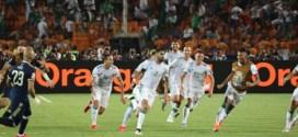 نهائي كأن 2019 .. الجزائر 1 السنغال 0 .. الجزائر تتوج باللقب الثاني لها بأحسن دفاع و هجوم  وتسعد أنصارها