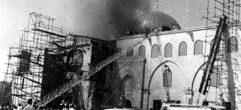 ذكرى حريق الأقصى.. الأحداث والواجبات