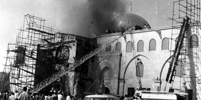فلسطين .. 50 عاما على حريق الأقصى.. النار لا تزال تستعر ولا مغيث!