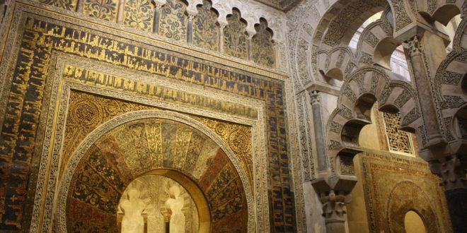 الفن الإسلامي.. وجهة نظر سوسيولوجية