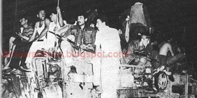 معركة الكرامة 21 مارس 1968 كما تعكسها الوثائق البريطانية