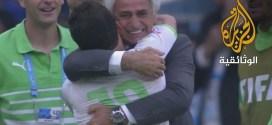 العرب في كأس العالم  المنتخب الجزائري .. فريق واحد ووجهان