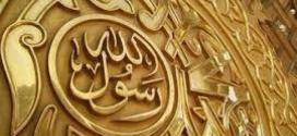 شهادة امريكي .. النبي محمد أول من عارض العبودية والعنصرية في تاريخ البشرية