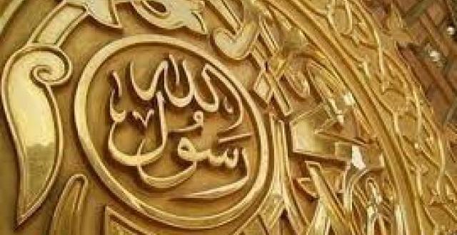 عالم لاهوت : للمسيحيين الإقرار بنبوة محمد لأنه يؤمن بالإله الواحد