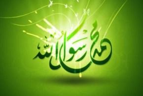أدب الخطاب في الهدي النبوي