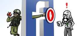 فيسبوك … الصهيوني