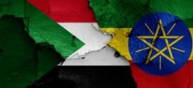 السودان وإثيوبيا.. نداء لقيادة البلدين