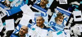 """تقربر  الفوضى السياسية في """"إسرائيل"""" والتحذيرات من الحرب الأهلية"""