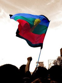 Evento por la Reivindicación de los Derechos Indígenas y la Cultura Mapuche