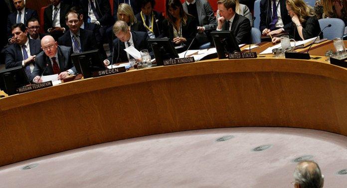 Rusia le exige a los estados unidos levantar sanciones contra nicaragua
