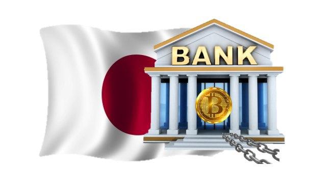 Japón en proceso de Aceptación del Criptomundo