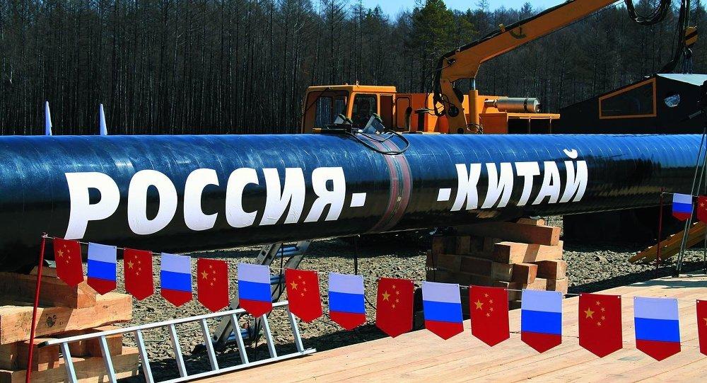 Un paso histórico: China y Rusia inauguraron gasoducto «Fuerza de Siberia»