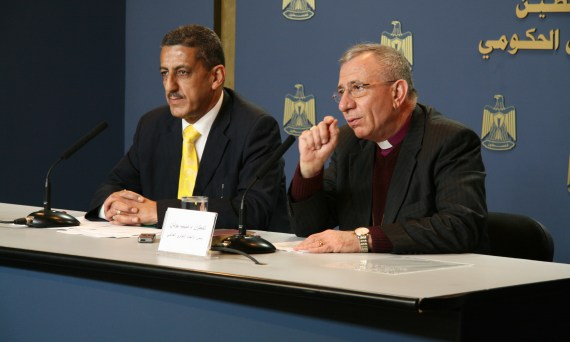 Bishop Munib Younan and the Palestinian Quality Authority announce Palestine Environmental Day.