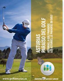 ES_golf