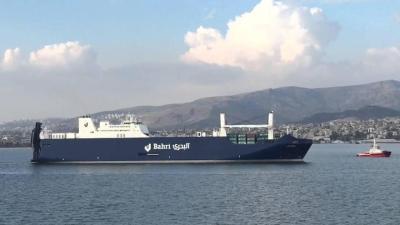 Imagen de archivo del buque saudí Bahri Jazan. | izmirportwatch