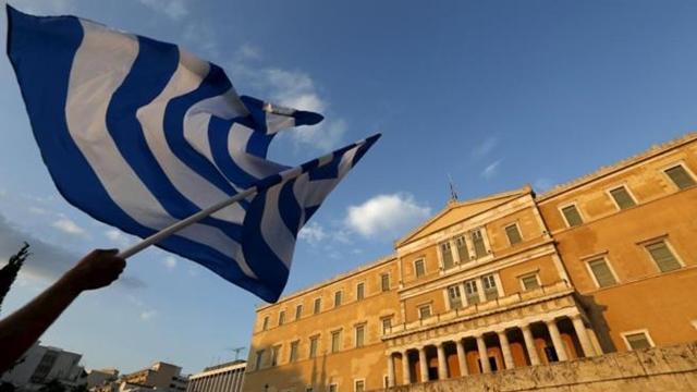 Grecia II