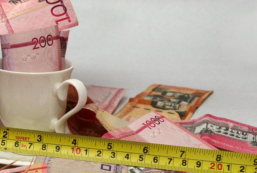 instrumentos financieros ahorros