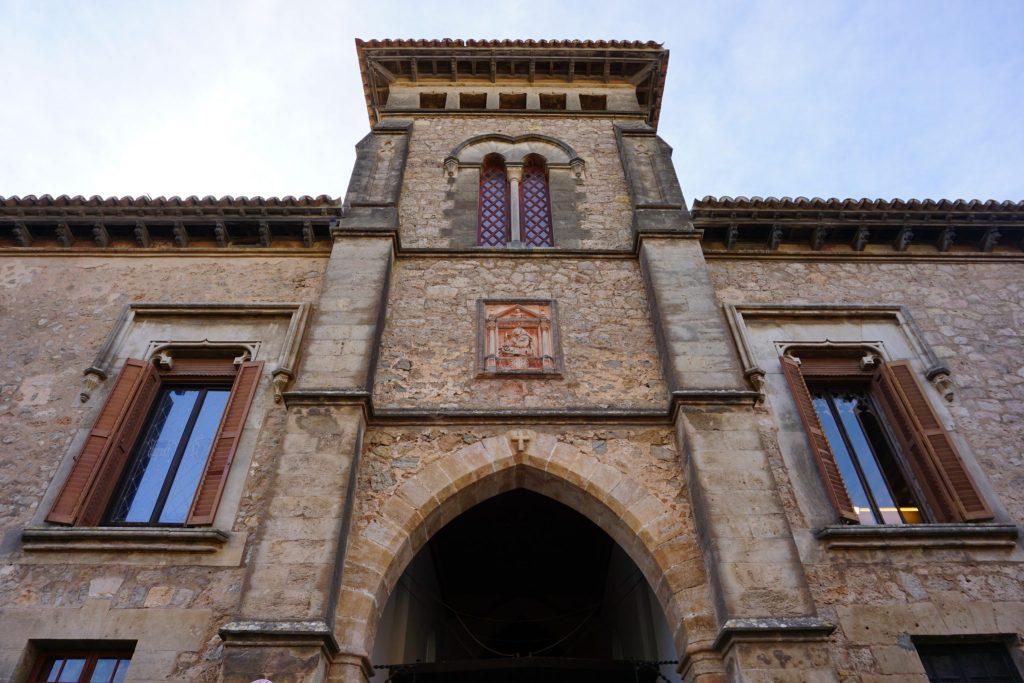 Fachada del Palacio del Rey Sancho