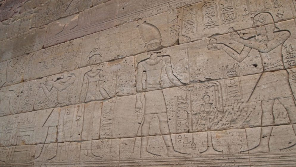 pared templo dendur MET